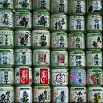 紙パックに入っている日本酒の賞味期限はどのくらい?