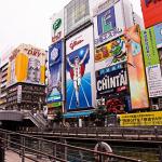 大阪のお土産みたらし小餅の賞味期限は?