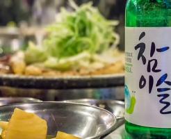 賞味期限 瓶 紙パック 焼酎