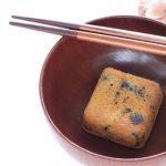 フリーズドライのお味噌汁について賞味期限や保存方法などを解説!