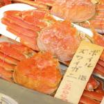 ボイル蟹の賞味期限はどれくらい?