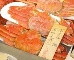 賞味期限 ボイル 蟹